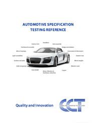 Automotive Specs